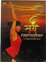 Surya Namaskar With Rashmi Ramesh (Yoga / 24 Surya Namaskar Stretches)