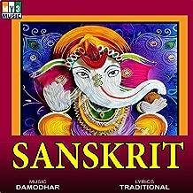 Best manik prabhu mp3 songs Reviews