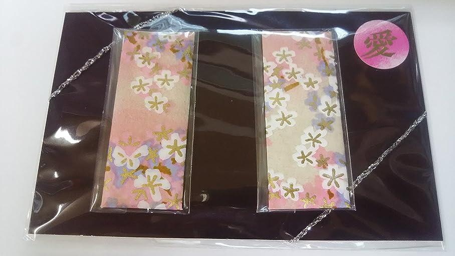 お祝い通常救出淡路梅薫堂の名刺香 愛×6 ~静かで深い和の香り(和桜)~