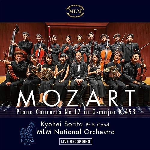 モーツァルト ピアノ協奏曲第17番ト長調 K.453