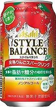 スタイルバランス 完熟りんご スパークリング[機能性表示食品] [ ノンアルコール 350ml×24本 ]