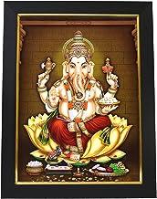 101 Temples - Divinity Eternity Spirituality God Ganesha Photo Frame