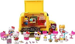 Jada Hello Kitty Deluxe School Bus Playset
