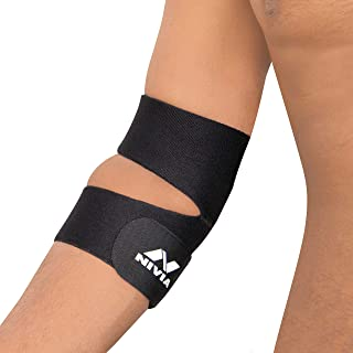 Nivia Orthopedic Basic Elbow Support Elbow Support (Black)