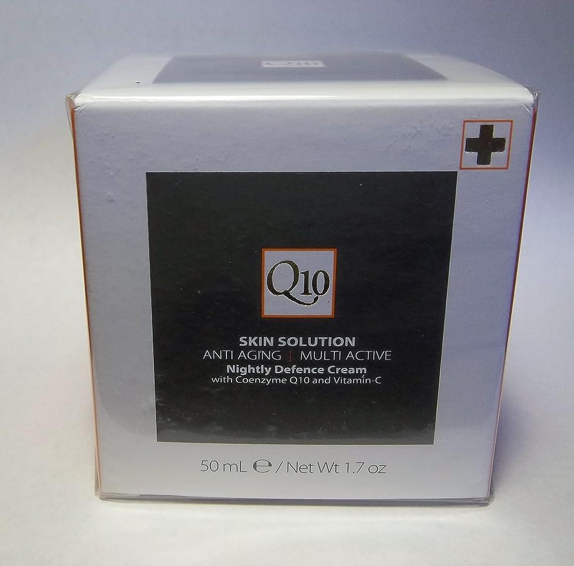 Q10 Skin Solution Anti-Aging Nightly Defense Cream, 1.7 Oz.