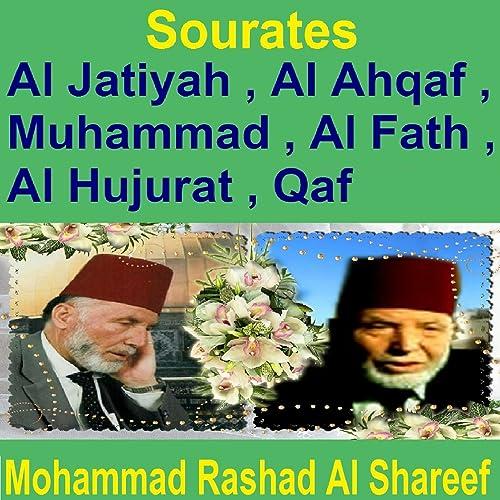 MOHAMED RACHAD AL SHARIF