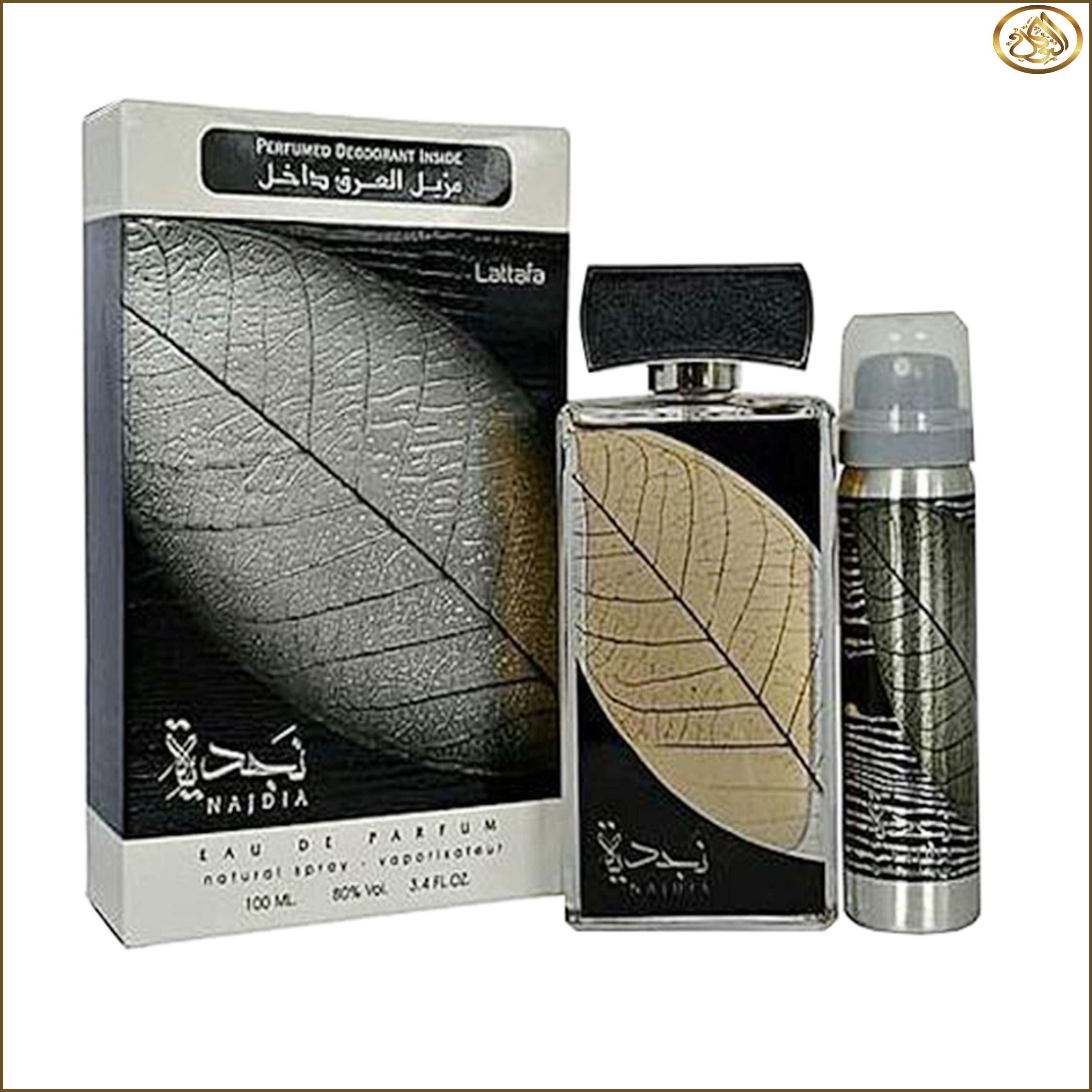 Najdia Silver with deo by Lattafa Perfumes 100ml EDP Arabian Fresh ...