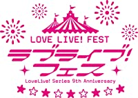 LoveLive! Series 9th Anniversary ラブライブ! フェス Blu-ray Memorial BOX