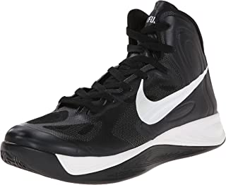 Best nike hyperfuse black and white Reviews