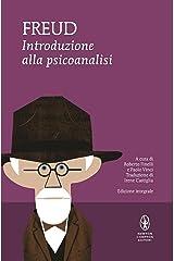 Introduzione alla psicoanalisi (eNewton Classici) Formato Kindle