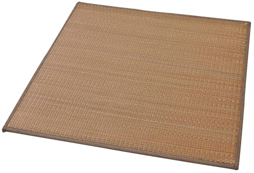 割るカテゴリー比類のない大島屋 ユニット畳 与那国 い草 フロアー畳 ブラウン 約82×82×1.4cm