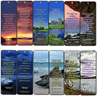 Spanish Christian Religious Bookmarks - Bible Verses About God's Will (12-Pack) - Inspiring Scripture Texts About How to Do God's Will