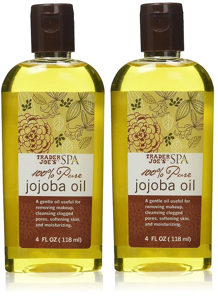 パッチからに変化する衝突するトレーダージョーズ 100%ピュア ホホバオイル【2個セット】 [並行輸入品] Trader Joe's SPA 100% Pure Jojoba Oil (4FL OZ/118ml)