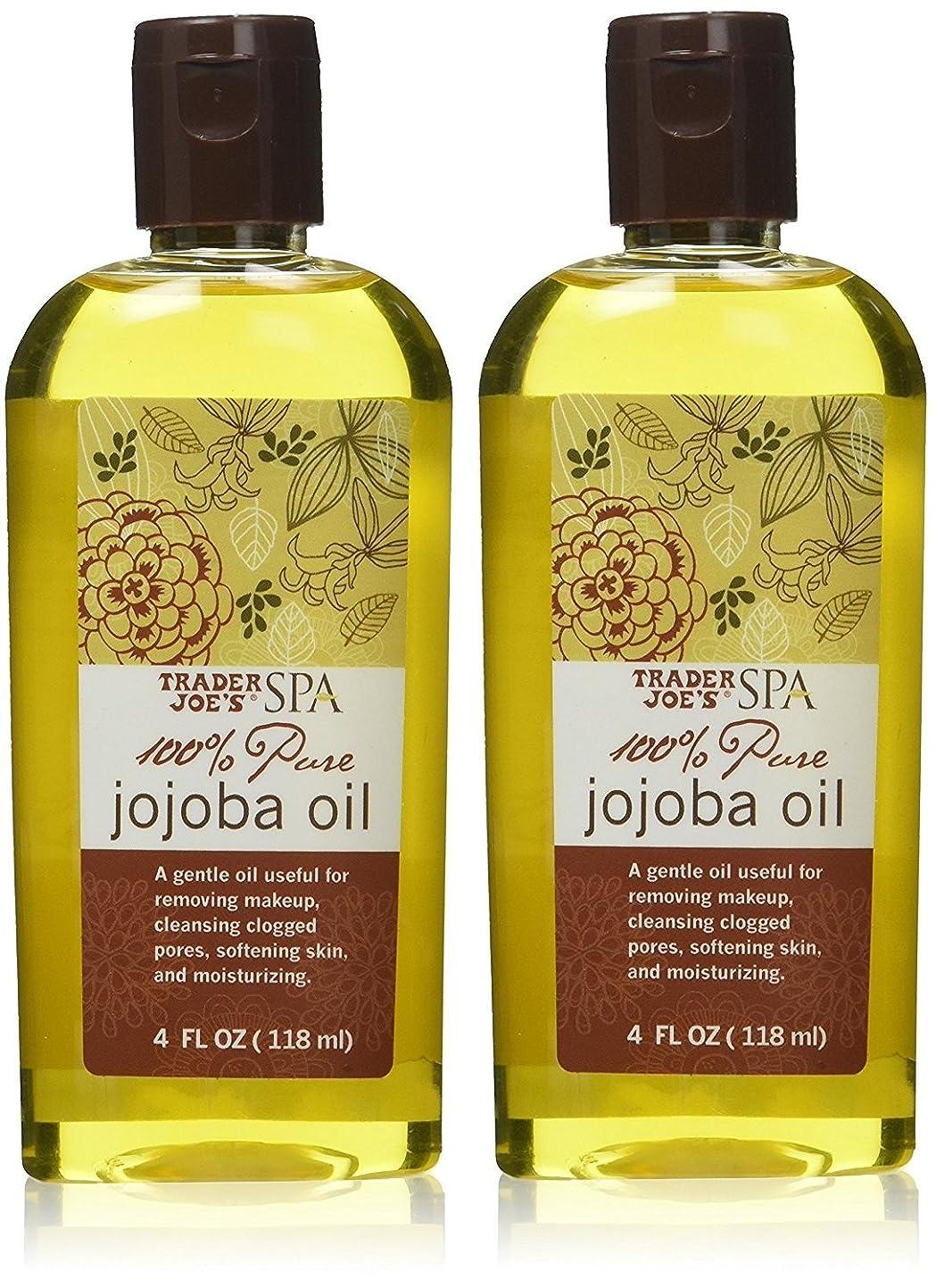 放映鎖オズワルドトレーダージョーズ 100%ピュア ホホバオイル【2個セット】 [並行輸入品] Trader Joe's SPA 100% Pure Jojoba Oil (4FL OZ/118ml)