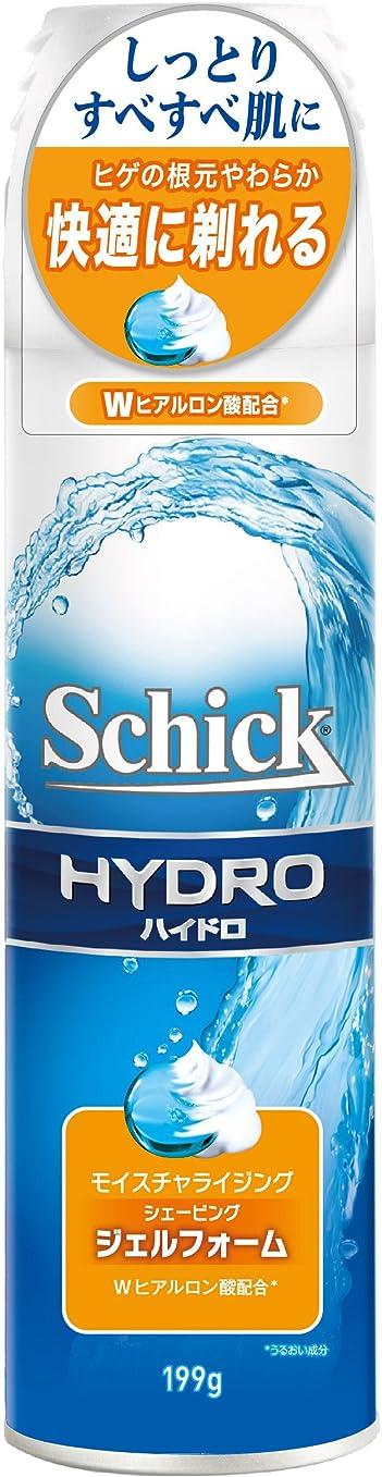 アーサーコナンドイル環境遷移シック Schick ハイドロ シェービングジェルフォーム 199g
