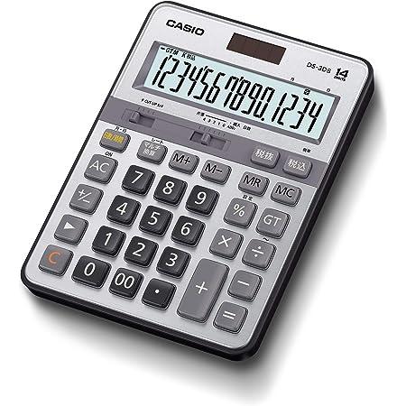 カシオ 本格実務電卓 14桁 日数&時間計算 グリーン購入法適合 デスクタイプ DS-3DB
