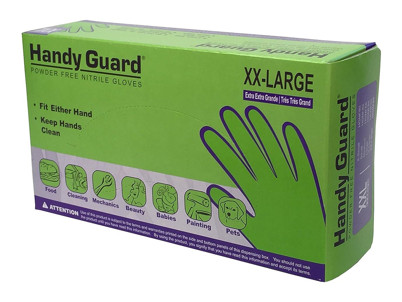 落胆させる平野Adenna Handyガード5?Milニトリルパウダーフリー手袋(ブルー, Small) ボックスof 100 XX-Large ブルー HGNF89
