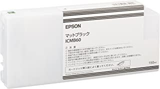 セイコーエプソン インクカートリッジ マットブラック 150ml (PX-F10000/F8000用) ICMB60