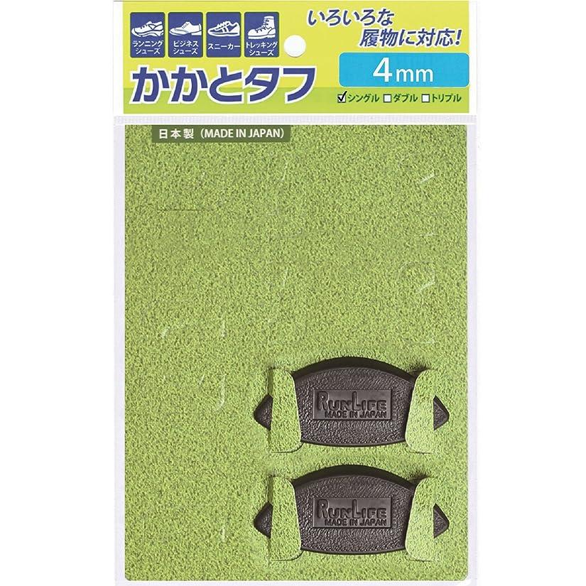 ロータリー常習的物足りないRunLife(ランライフ) 靴修理 シューズ補修材『 かかとタフ 』 4mm シングル SKT-4M