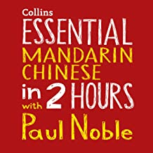 Essential Mandarin Chinese in 2 Hours with Paul Noble: Your Key to Language Success with the Best-selling Language Coach