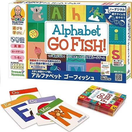 長友先生のワールドセレクション 英語ゲーム 文字と単語のペア探し アルファベット ゴーフィッシュ AM3-JNS 正規品