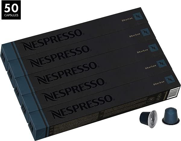 Nespresso Dharkan Intenso 原味胶囊 50 计数浓缩豆荚强度 11 混合烤拉丁美洲亚洲咖啡风味
