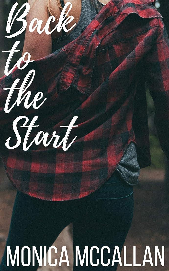 運命洞察力のある味方Back to the Start (English Edition)