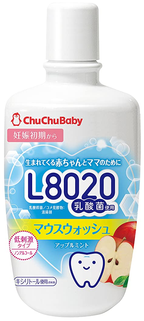 遺産スチール属するL8020 乳酸菌 チュチュベビー マウスウォッシュ 口臭 300ml
