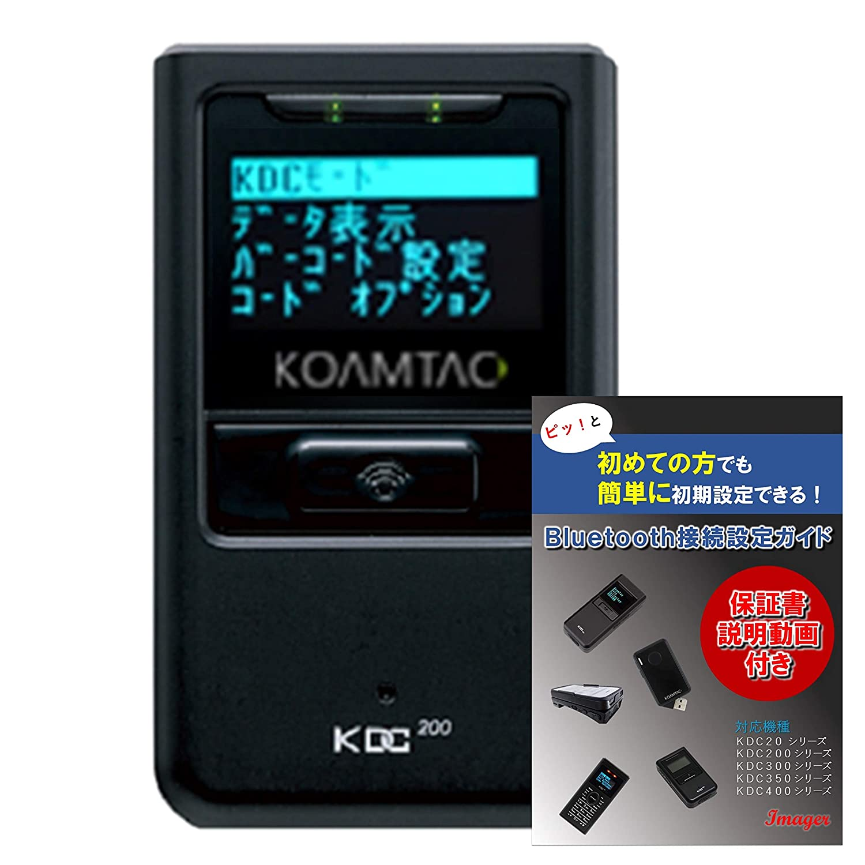 USB Bluetooth 搭載 ワイヤレス レーザー バーコードスキャナー KDC200iM & 接続設定ガイド 2点セット 日本語表示対応 iPhone 接続可能