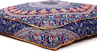 Krati Exports Indian Floor Pillow Cushion Covers in Mandala Design (Blue Multi)