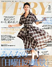 VERY ~ Japanese Fashion Magazine MARCH 2015 Issue [JAPANESE EDITION] MAR 3