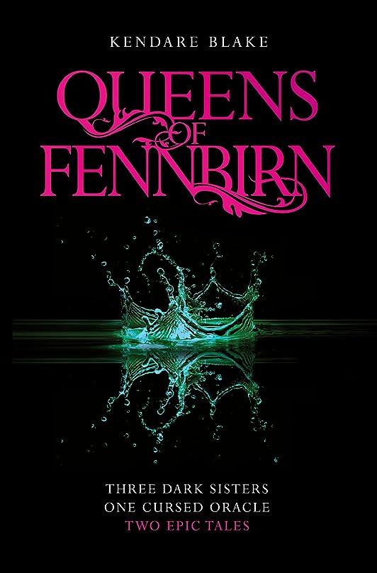 成り立つ共産主義者ジーンズQueens of Fennbirn: Two Three Dark Crowns Novellas