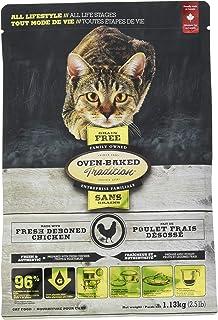 オーブンベイクドトラディション 成猫用穀物不使用 総合栄養食 キャットフード グレインフリー チキン 1.13kg