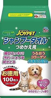 JOYPET(ジョイペット) シャンプータオル ペット用 詰替 100枚