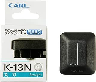 カール事務器 ディスクカッター・ライト/ラインカッター専用替刃(丸刃) K-13N