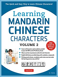 Learning Mandarin Chinese Characters Volume 2: The Quick and Easy Way to Learn Chinese Characters! (HSK Level 2 & AP Study...