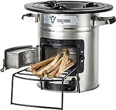 BBQ-Toro Raketenofen Rakete #2 I Rocket Stove für Dutch Oven, Grillpfannen und vieles mehr