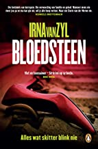 Bloedsteen (Afrikaans Edition)