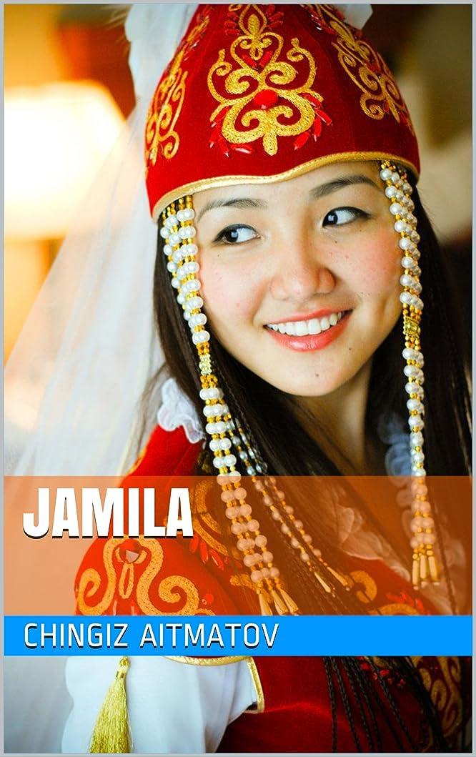 付添人結婚式スキーJamila (English Edition)