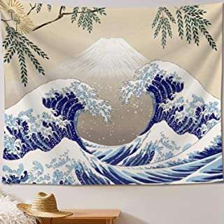 Accnicc Moon and Star Tapestry Wall Hanging Tapestries Black & White Wall Blanket Wall Art for Living Room Bedroom Home Decor (Khaki, 50''x 60'')