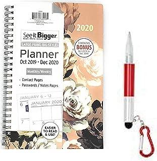 Best plan ahead see it bigger planner 2018 Reviews
