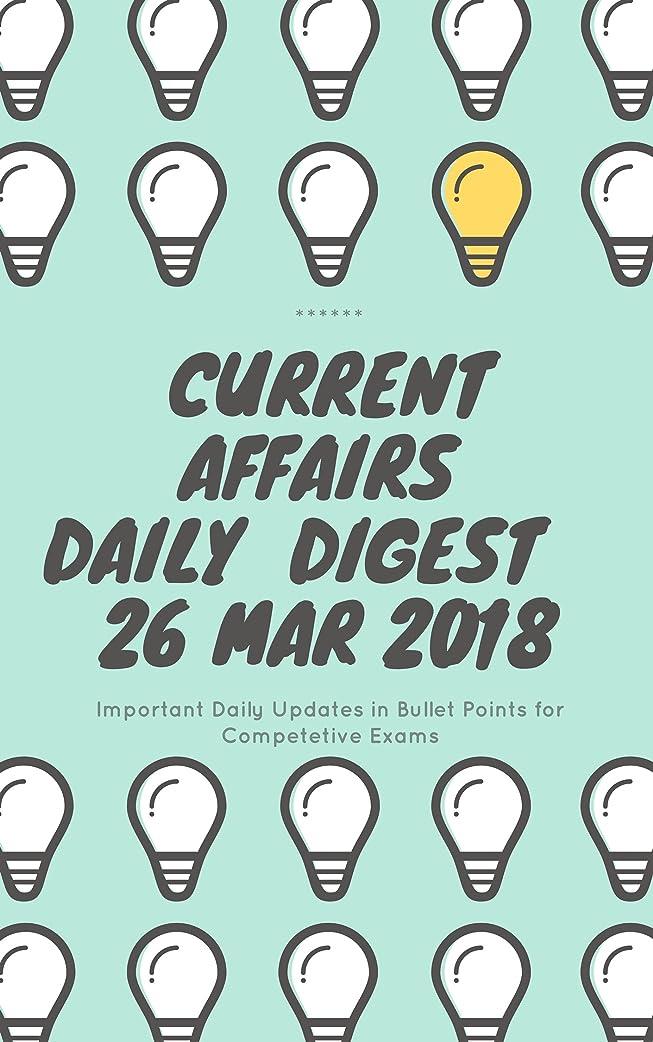 再生可能ガチョウ品Current Affairs - Daily Digest - 20180326 - 26th Mar 2018 (English Edition)