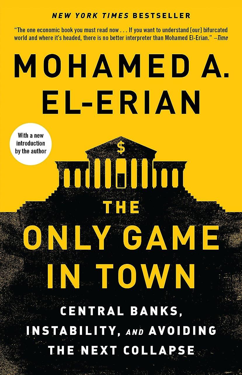 リンク冒険味わうThe Only Game in Town: Central Banks, Instability, and Avoiding the Next Collapse (English Edition)