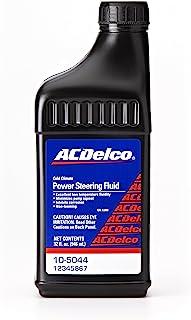زيت توجيه طاقة المناخ البارد ACDelco 10-5044 - 34 أوقية