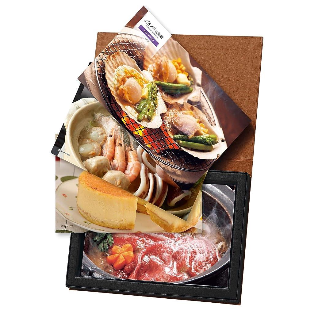 横にご予約財政ハーモニック グルメカタログギフト グルメTHE北海道 HAMANASU (ハマナス) 包装紙:カラードロップス