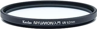 Kenko Nyumon Slim Ring 62mm UV Multi-Coated (MC) Filter, Black, compact (226249)
