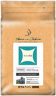青森県産 葛西拓美さんのお米 特別栽培米 無洗米 青天の霹靂 (そのまま米びつとして使えるクラフト袋仕様) 5kg 令和2年産