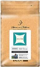 青森県産 葛西拓美さんのお米 特別栽培米 無洗米 青天の霹靂 (そのまま米びつとして使えるクラフト袋仕様) 5kg 令和元年産