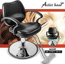 Artist Hand Barber Chair Hydraulic Barber Chair Salon Chair Tattoo Chair Salon Equipment for Hair Stylist
