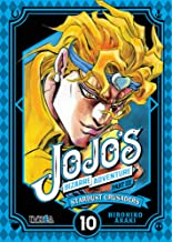 Jojo´s Bizarre Adventure Part III: Stardust Crusaders: 17